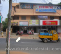 Commercial Space for Rent in Attingal Town fsa (1)