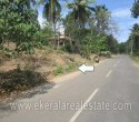 20 Cents Land for Sale at Varkala Cherunniyoor d (1)