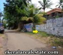25-cents-prime-land-for-sale-at-kovalam-trivandrum-kovalam-real-estate