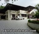 5-acres-land-and-house-sale-at-chathannoor-kollam-kerala-kollam-real-estate