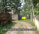 land-sale-at-ptp-nagar-vattiyoorkavu-trivandrum-kerala-real-estate-properties