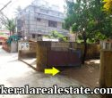 7 Cent Land and Old House Sale at Anayara Pettah Trivandrum Kerala Real Estate Properties