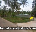 14 cents land sale at Pangappara Kariyavattom Trivandrum Kariyavattom Real Estate Properties Kerala Kariyavattom