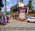 Commercial-Building-Office-Space-Shop-Rent-at-Mudavanmugal-Poojappura-Trivandrum-Poojappura-Real-Estate-Properties-Poojappura-Rentals-Trivandrum-Real-Estate