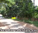 1-Acre-Land-Sale-at-Marayamuttom-Aruvippuram-Neyyattinkara-Trivandrum-Kerala-Neyyattinkara-Real-Estate-Kerala-Properties