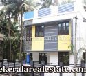 3 Cents 1500 Sqft 3 Bhk Independent House Sale at Haritha Nagar, Vayalikada Vattiyoorkavu Trivandrum Vattiyoorkavu  Real Estate Properties