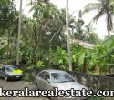 5.6 Cents Residential Land Sale at Mudavanmugal Poojappura Trivandrum Mudavanmugal Real Estate Properties