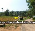 12 Cents Residential Land Sale at Pulimathoor Pothencode Sreekariyam Trivandrum Pothencode Real Estate Properties