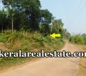 50 Cents Land For Sale at Mundela Aruvikkara Nedumangad Trivandrum Aruvikkara Real Estate Properties