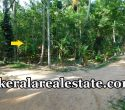 2 Acre Land Sale Near Neyyar Dam Kallikkad Kattakada Trivandrum