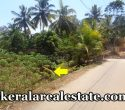 Kerala Real Estate Vilappilsala Trivandrum Land Low Price Plots Sale at Vilappilsala Trivandrum