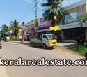 Bypass Road Frontage Commercial Building Office Space Rent at Muttathara Enchakkal