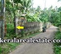 20 Cents Land Price Below 2.5 Lakhs Per Cent Sale at Vilayil Moola Kodumon Attingal